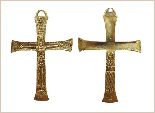 Icono La Crucifixión